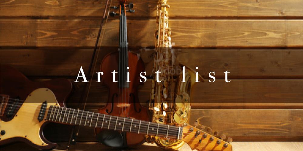 Artistlist