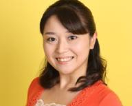 森田 香子